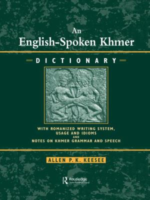 English-Spoken Khmer Dictionary 9780710305145