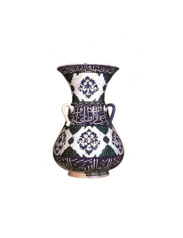 Islamic Arts A&i 9780714831763