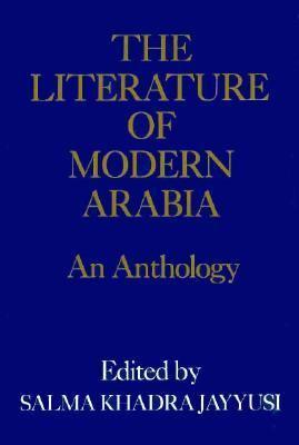 Literature of Modern Arabia 9780710302632