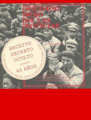 Solado Rojo de Las Noticias Solado Rojo de Las Noticias 9780714897875