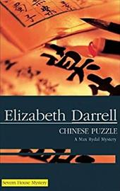 Chinese Puzzle 2655348