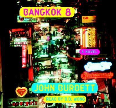 Bangkok 8 9780739303870