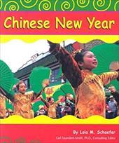 Chinese New Year 2678287
