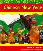 Chinese New Year 2675713
