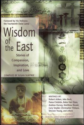 Wisdom of the East 9780737305845