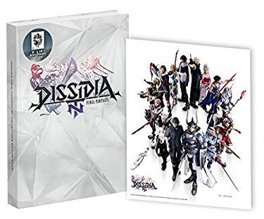 Dissidia Final Fantasy NT: Prima Collector's Edition Guide