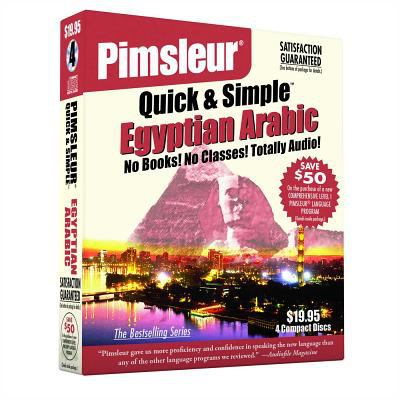 Arabic (Egyptian), Q&s: Learn to Speak and Understand Egyptian Arabic with Pimsleur Language Programs 9780743508162