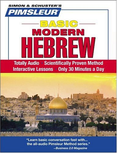 Basic Modern Hebrew 9780743550796