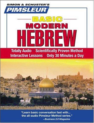 Basic Modern Hebrew