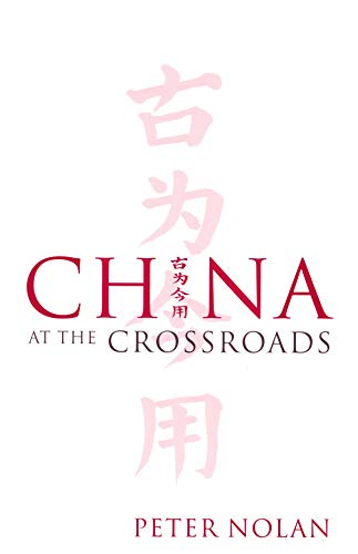 China at the Crossroads