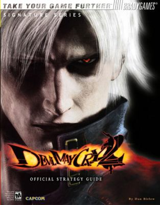Devil May Cry 2 Official Strategy Guide 9780744002270