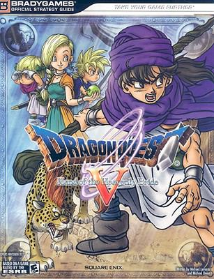 dragon quest 9 official strategy guide