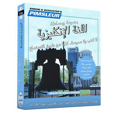 English for Arabic, Q&s: Learn to Speak and Understand English for Arabic with Pimsleur Language Programs 9780743504973