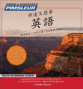 English for Chinese (Mandarin), Q&s: Learn to Speak and Understand English for Chinese (Mandarin) with Pimsleur Language Programs 9780743508759