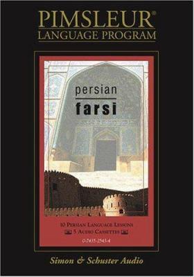Farsi 9780743525435