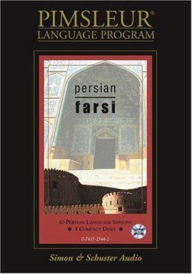Farsi 9780743525442