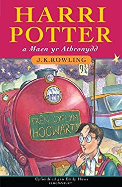 Harri Potter a Maen Yr Athronydd 9780747569305