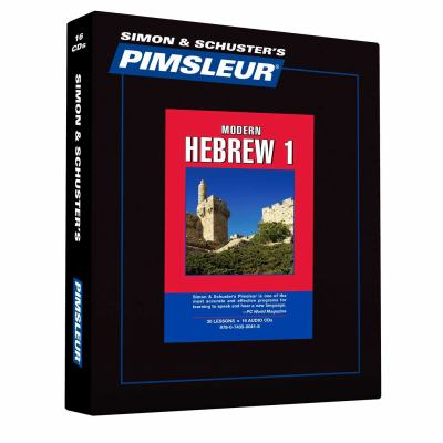 Hebrew I, Comprehensive: Learn to Speak and Understand Hebrew with Pimsleur Language Programs 9780743500418
