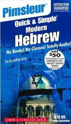 Hebrew: Learn to Speak and Understand Hebrew with Pimsleur Language Programs 9780743508025