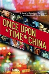 Once Upon a Time in China 2758020