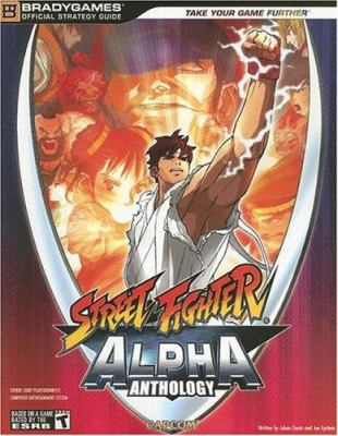 Street Fighter Alpha Anthology 9780744008135