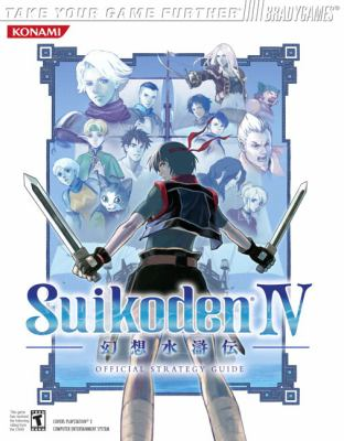 Suikodena IV Official Strategy Guide 9780744004786