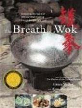 The Breath of a Wok: Unlocking the Spirit of Chinese Wok Cooking Through Recipes and Lore 2751357