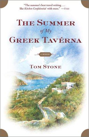 The Summer of My Greek Taverna: A Memoir 9780743247719