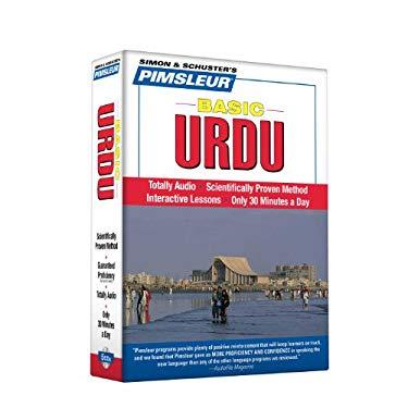 Basic Urdu 9780743581455