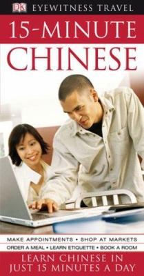 15-Minute Chinese [With 160 Page Book] 9780756628444