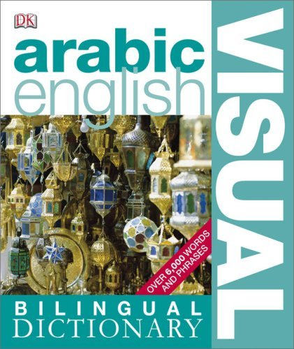 Arabic/English Bilingual Visual Dictionary 9780756649838