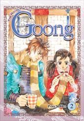 Goong, Volume 2: The Royal Palace 2867560