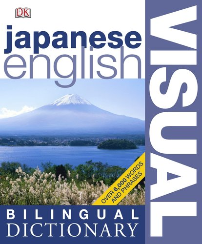 Japanese English Bilingual Visual Dictionary 9780756675561