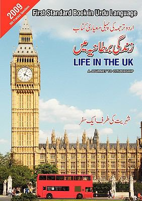 Life in the UK - A Journey to Citizenship