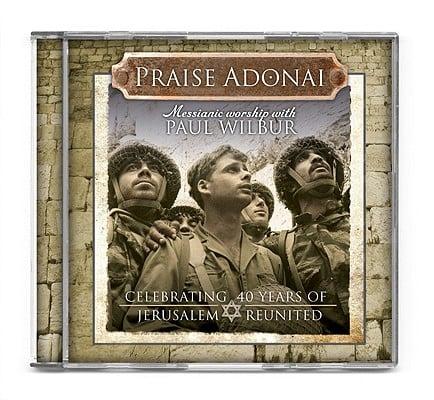 Praise Adonai: Celebrating 40 Years of Jerusalem Reunited 0000768424926