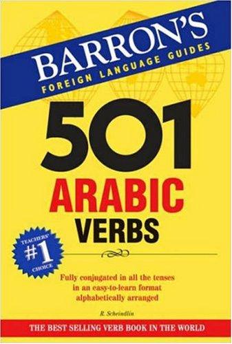 501 Arabic Verbs 9780764136221