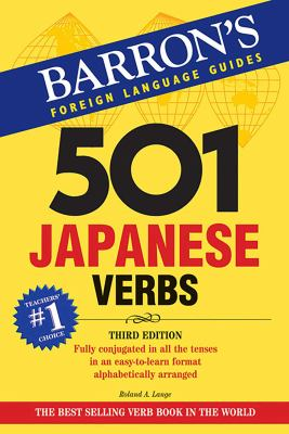 501 Japanese Verbs 9780764137495