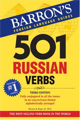 501 Russian Verbs 9780764137433