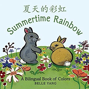 Summertime Rainbow: A Bilingual Book of Colors