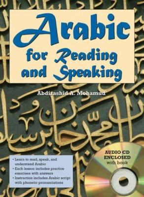 Arabic for Reading and Speaking [With CD] 9780764194276