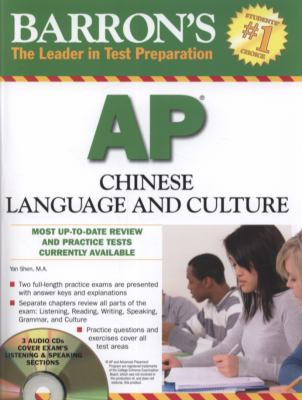 Barron's AP Chinese Language and Culture [With 3 CDs]