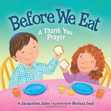 Before We Eat: A Thank You Prayer 9780761339540