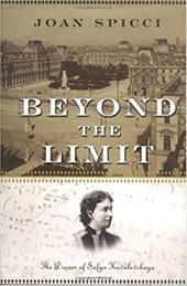 Beyond the Limit: The Dream of Sofya Kovalevskaya
