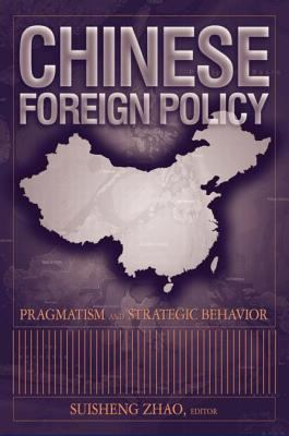 Chinese Foreign Policy 9780765612854