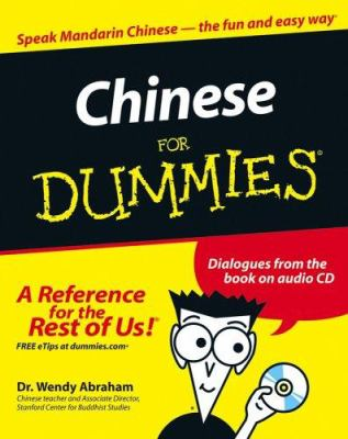 Chinese for Dummies . [With CDROM] 9780764583759