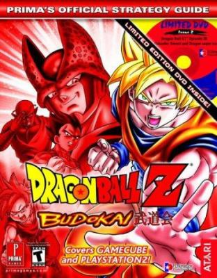 Dragon Ball Z: Budokai (GC/Ps2): Prima's Official Strategy Guide 9780761544036