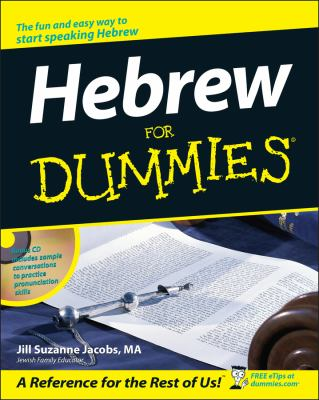 Hebrew for Dummies [With CD] 9780764554896