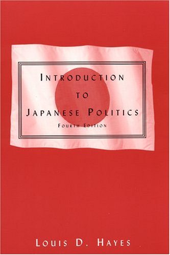 Introduction to Japanese Politics 9780765613387