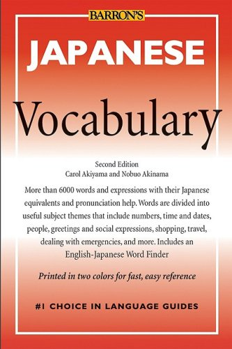 Japanese Vocabulary 9780764139734