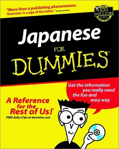 Japanese for Dummies [With CDROM] 9780764554292